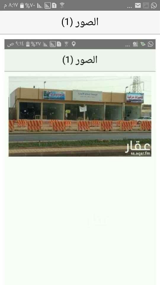 عمارة للبيع في شارع نجم الدين الأيوبي الفرعي ، حي العوالي ، الرياض ، الرياض