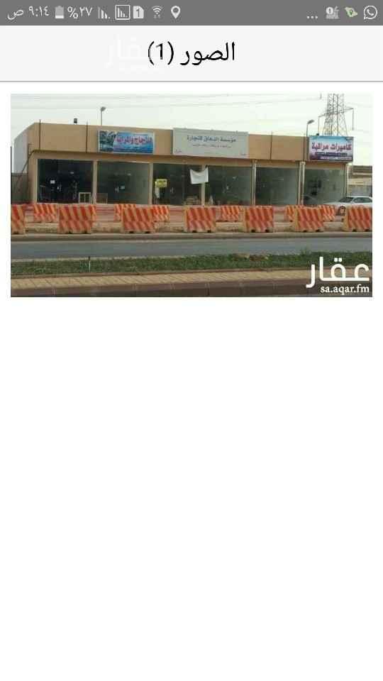 محل للإيجار في شارع نجم الدين الأيوبي الفرعي ، حي العوالي ، الرياض ، الرياض