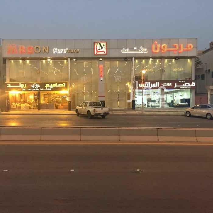 محل للإيجار في شارع عبد الرحمن الغافقي ، حي الروضة ، الرياض ، الرياض