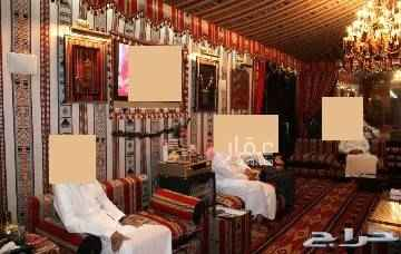 بيت للبيع في المملكة العربية السعودية