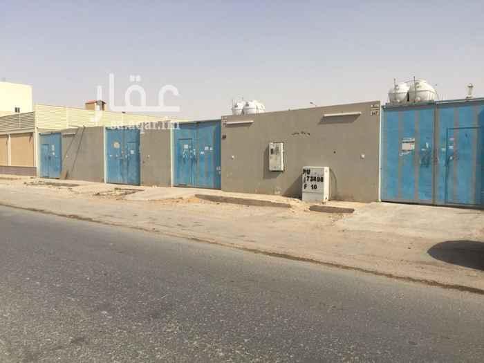 استراحة للبيع في المناخ, الرياض