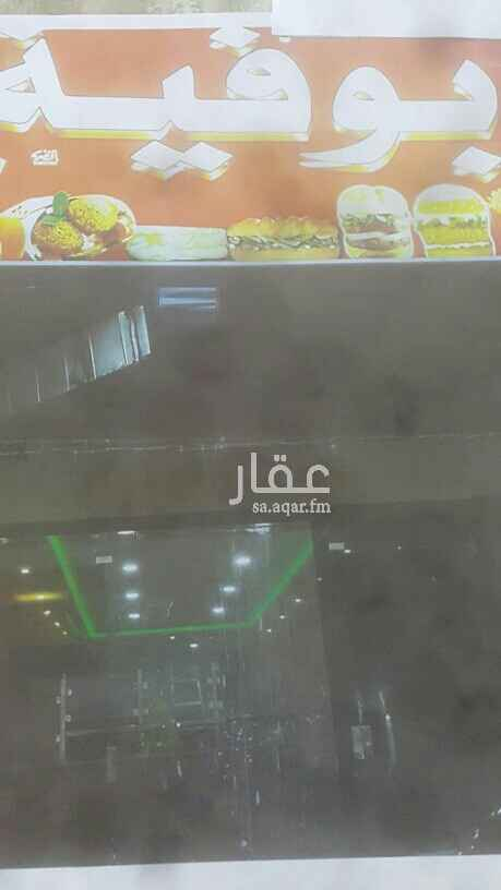 محل للبيع في شارع محمد بن حمد ابو شيبة ، حي الشفا ، الرياض ، الرياض