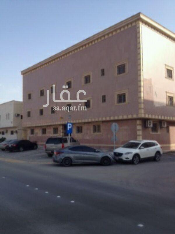 شقة للبيع في شارع عبدالله بن سالم الصباح ، حي الروابي ، الرياض