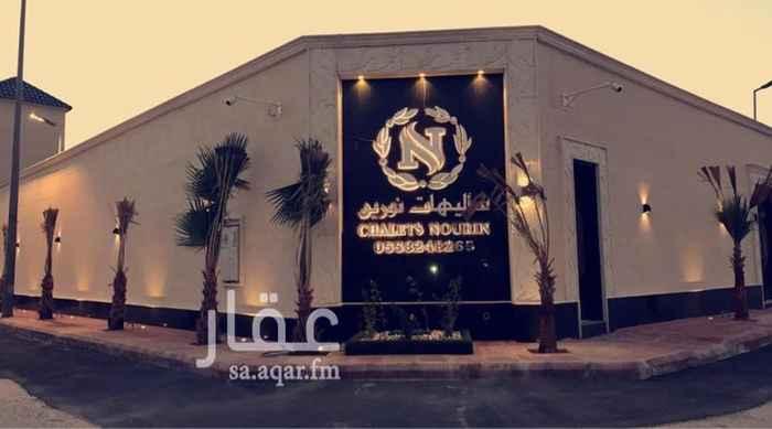 استراحة للبيع في طريق خزام ، حي الرمال ، الرياض ، الرياض