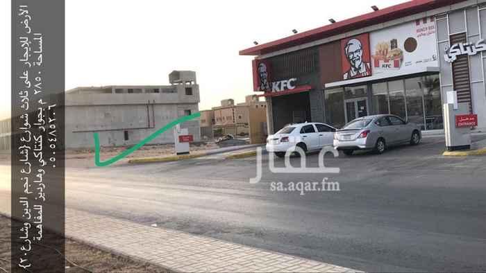 أرض للإيجار في شارع نجم الدين الايوبي ، حي طويق ، الرياض ، الرياض