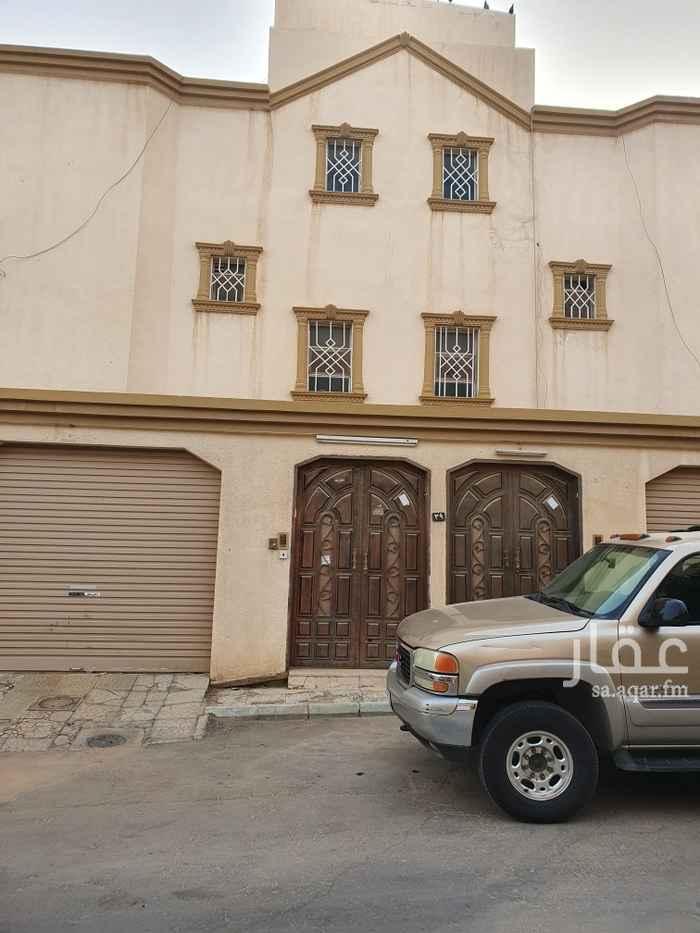 دور للإيجار في شارع حسان الاسلمي ، حي ظهرة البديعة ، الرياض ، الرياض