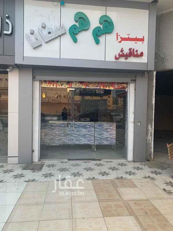 محل للإيجار في حي العمرة الجديدة ، مكة ، مكة المكرمة