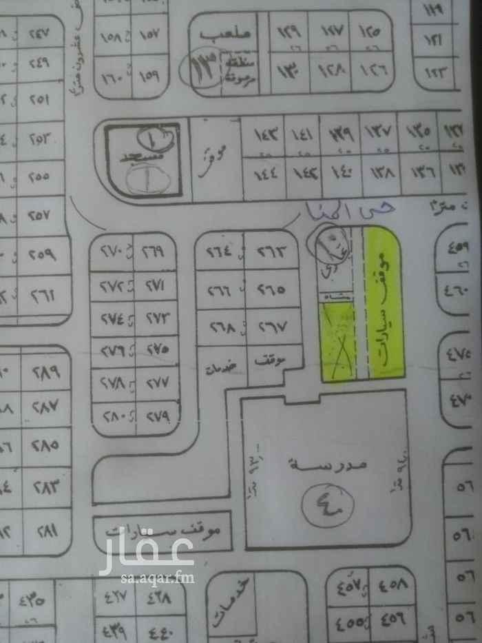 أرض للبيع في شارع علقمة بن سعيد ، حي المنار ، جدة ، جدة