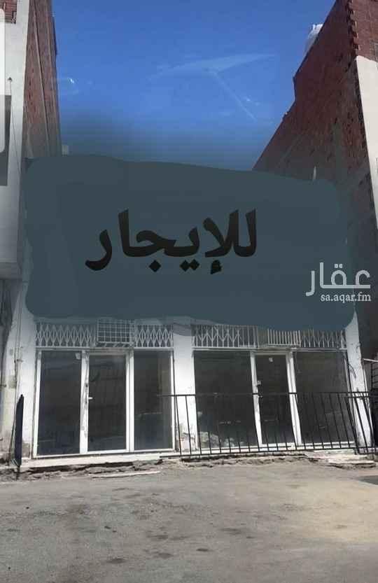 محل للإيجار في حي وادي جليل ، مكة ، مكة المكرمة