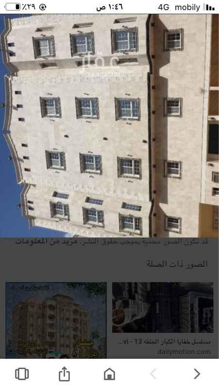 عمارة للبيع في طريق القاضي ، حي بطحاء قريش ، مكة ، مكة المكرمة