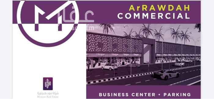 عمارة للإيجار في شارع محمد بن نصيف ، حي الملك فيصل ، الرياض ، الرياض