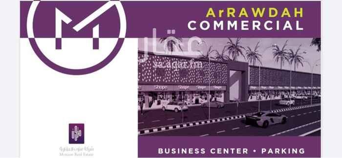 عمارة للإيجار في شارع خالد بن الوليد ، حي الملك فيصل ، الرياض ، الرياض