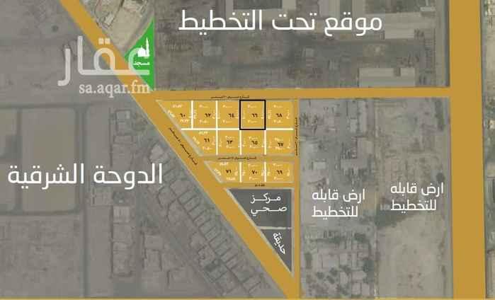 أرض للبيع في شارع تميم بن ابي الفتوح ، حي الدوحة الجنوبية ، الظهران
