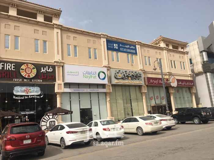 مكتب تجاري للإيجار في طريق الخليج ، حي الشاطئ الغربي ، الدمام