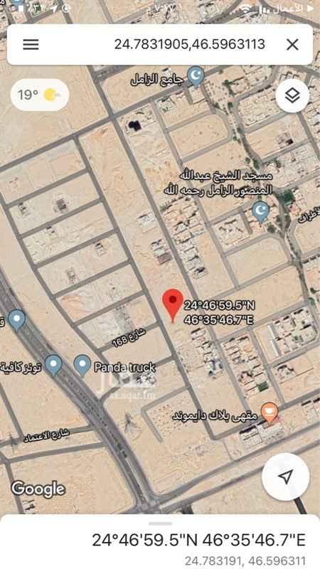 أرض للبيع في شارع 168 ، الرياض ، الرياض