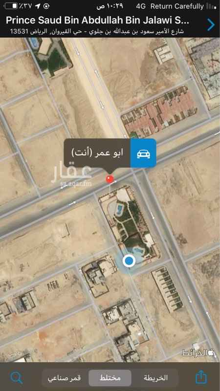 أرض للبيع في الرياض ، حي القيروان ، الرياض