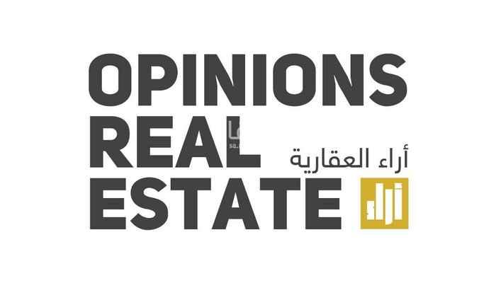 أرض للبيع في شارع الامير سلطان فرعي ، حي المحمدية ، جدة