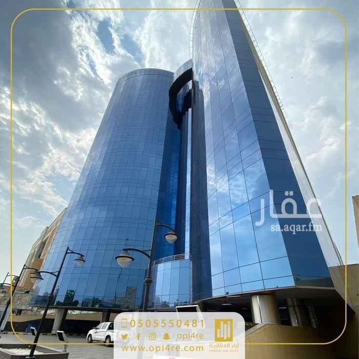 مكتب تجاري للإيجار في الطريق الدائري الثالث ، حي الخالدية ، مكة ، مكة المكرمة