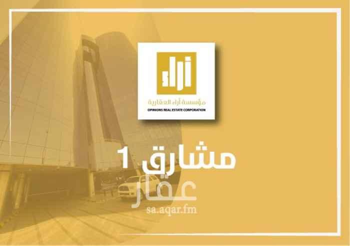 مكتب تجاري للإيجار في مكة ، حي الخالدية ، مكة المكرمة