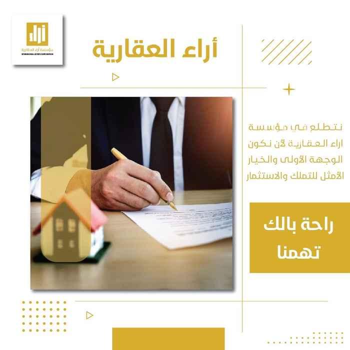 عمارة للبيع في شارع البلد الامين ، حي الجامعة ، مكة