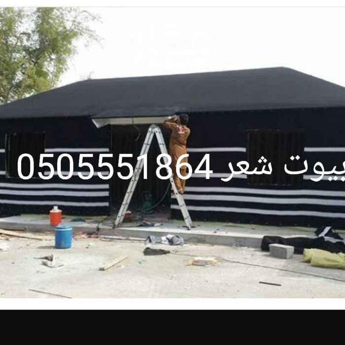 مخيم للإيجار في شارع ابن سهل ، حي الخالدية ، الرياض