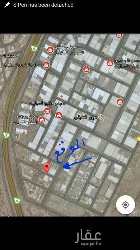 أرض للبيع في حي الجوهرة ، جدة ، جدة