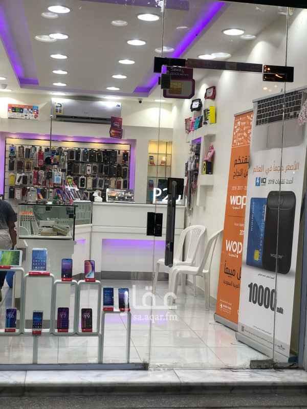 محل للبيع في شارع فلسطين ، حي مشرفة ، جدة
