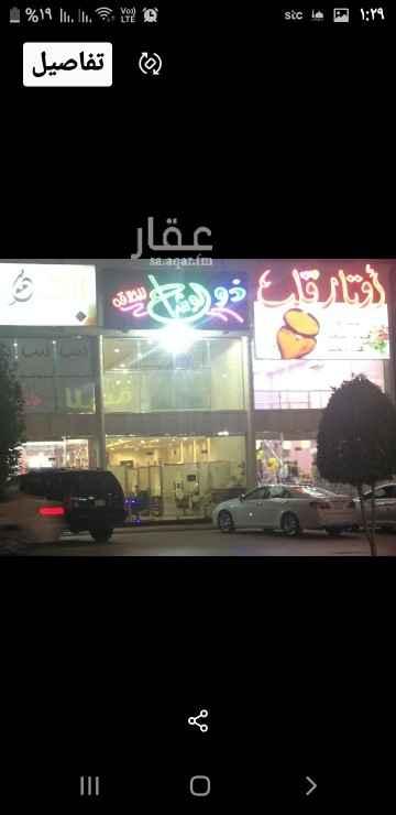 محل للإيجار في شارع السويدي العام ، حي السويدي ، الرياض ، الرياض