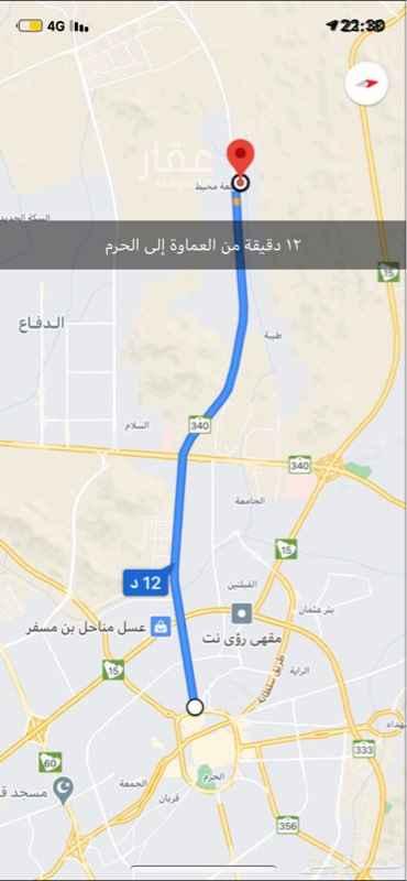 عمارة للبيع في شارع عمرو بن الحارث بن كندة ، حي قلعة مخيط ، المدينة المنورة ، المدينة المنورة
