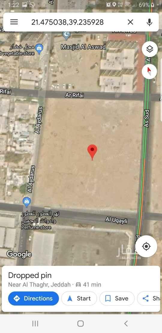 أرض للإيجار في شارع العقيلي ، حي الثغر ، جدة ، جدة