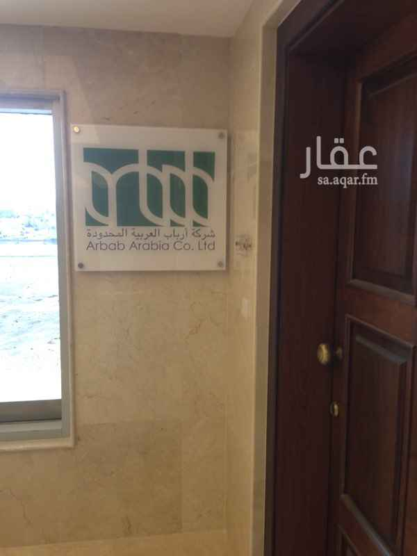 مكتب تجاري للإيجار في حي بنى مالك ، جدة ، جدة