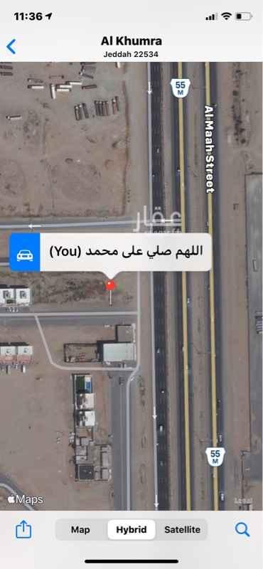 أرض للإيجار في طريق الليث الفرعي ، حي الخمرة ، جدة ، جدة