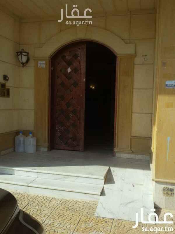 شقة للبيع في شارع سراقة بن مالك ، حي المنصورة ، الرياض ، الرياض