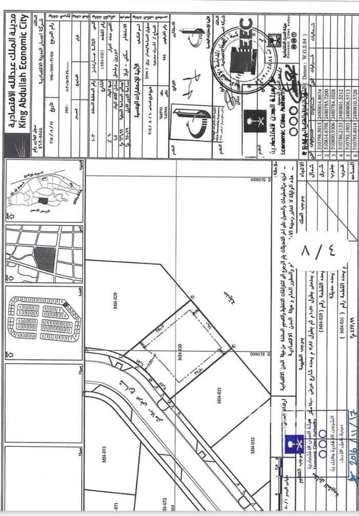 أرض للبيع في مدينة الملك عبد الله الاقتصادية ، رابغ