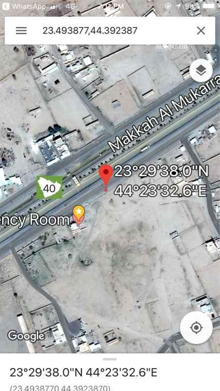أرض للبيع في حلبان