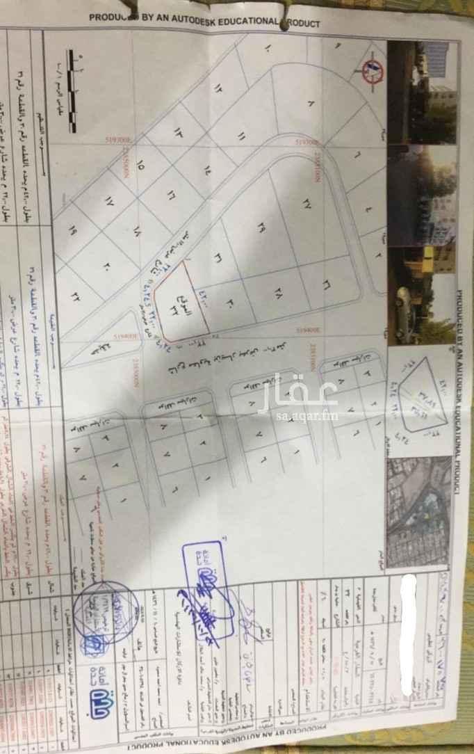 أرض للبيع في طريق الملك فهد ، حي الفيصلية ، جدة ، جدة