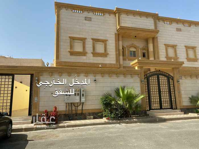 شقة للإيجار في شارع الدكتور حامد هرساني ، حي الرياض ، جدة ، جدة