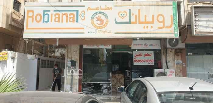 محل للبيع في شارع الصحافه ، حي مشرفة ، جدة ، جدة