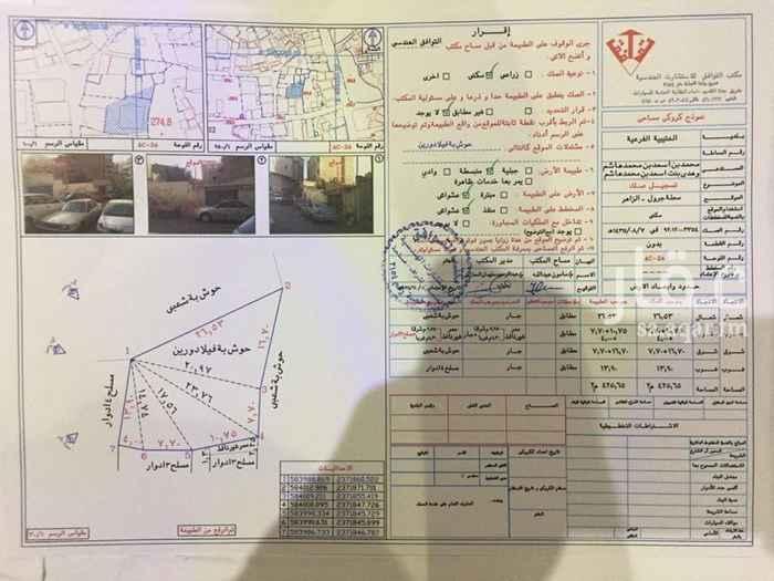 أرض للبيع في شارع العمرة ، حي العتيبية ، مكة