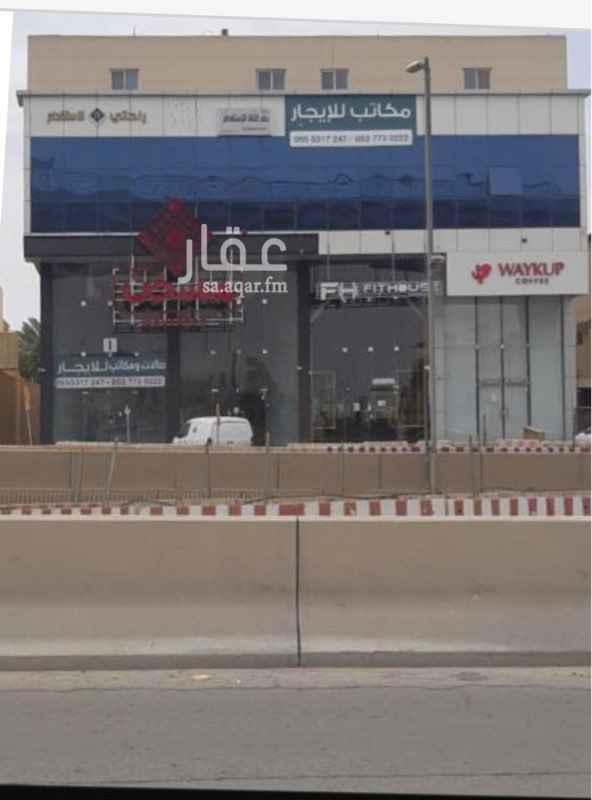عمارة للبيع في طريق الأمير سعد بن عبدالرحمن الأول ، حي السعادة ، الرياض ، الرياض