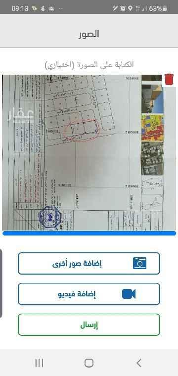 أرض للبيع في شارع البهاء زهير ، حي الحمراء ، جدة ، جدة