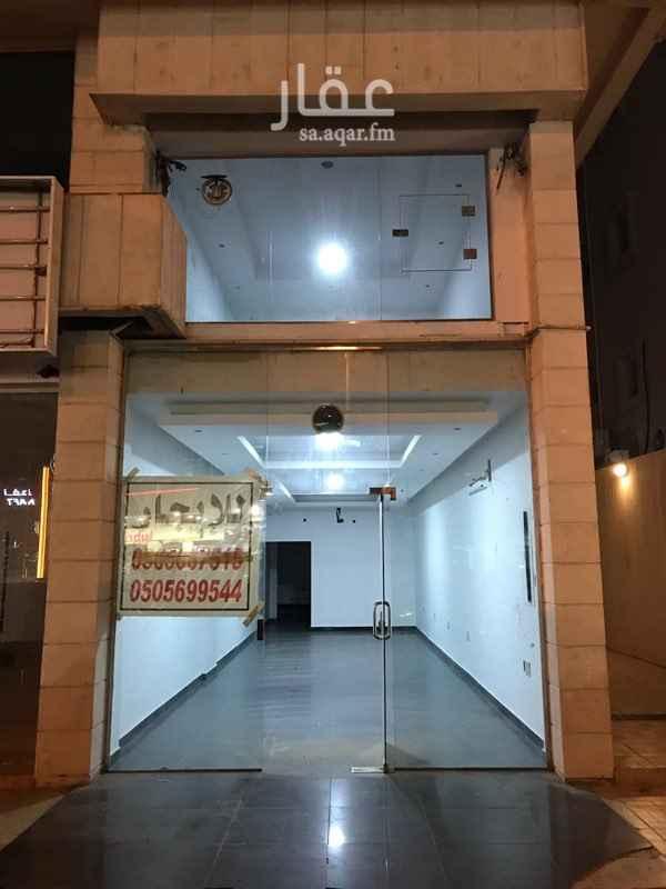 محل للإيجار في طريق الملك فيصل, الطبيشي, الدمام