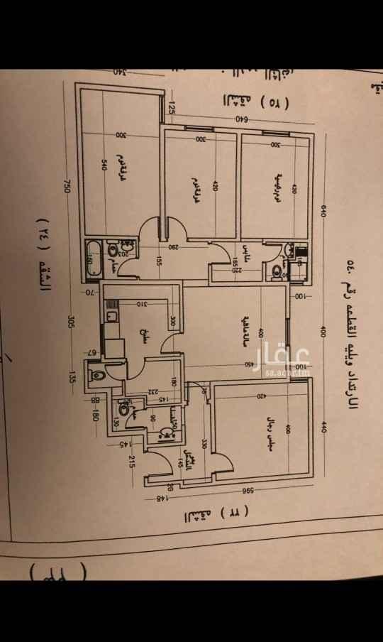 شقة للبيع في حي الشهداء ، الرياض
