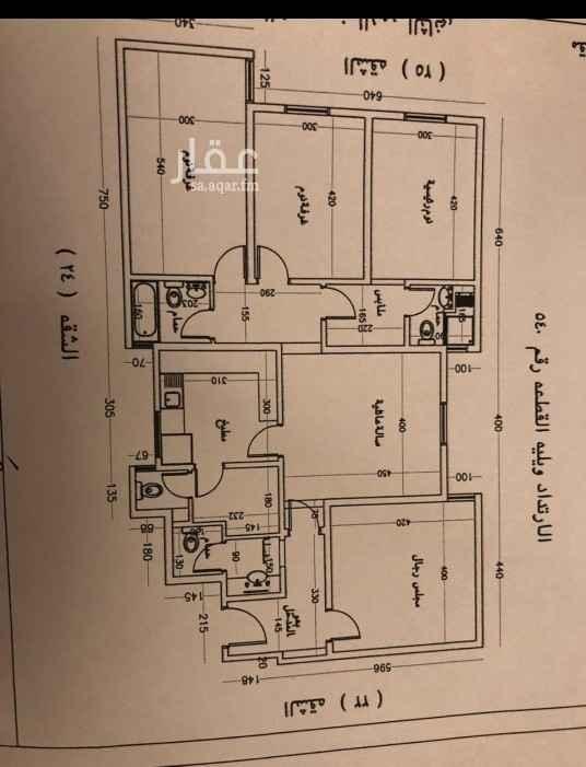 شقة للبيع في شارع رقم 43 ، حي غرناطة ، الرياض ، الرياض