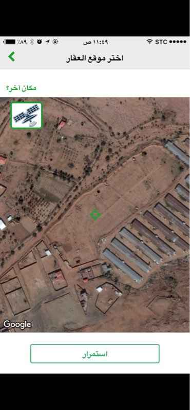 أرض للبيع في طريق مكة المكرمة ، الطائف ، الطائف