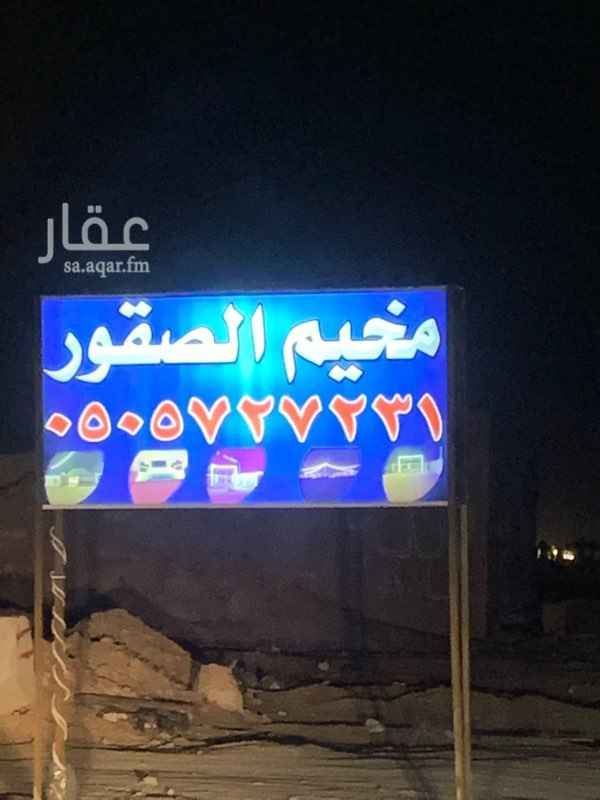 مخيم للإيجار في طريق خزام ، الرياض ، الرياض