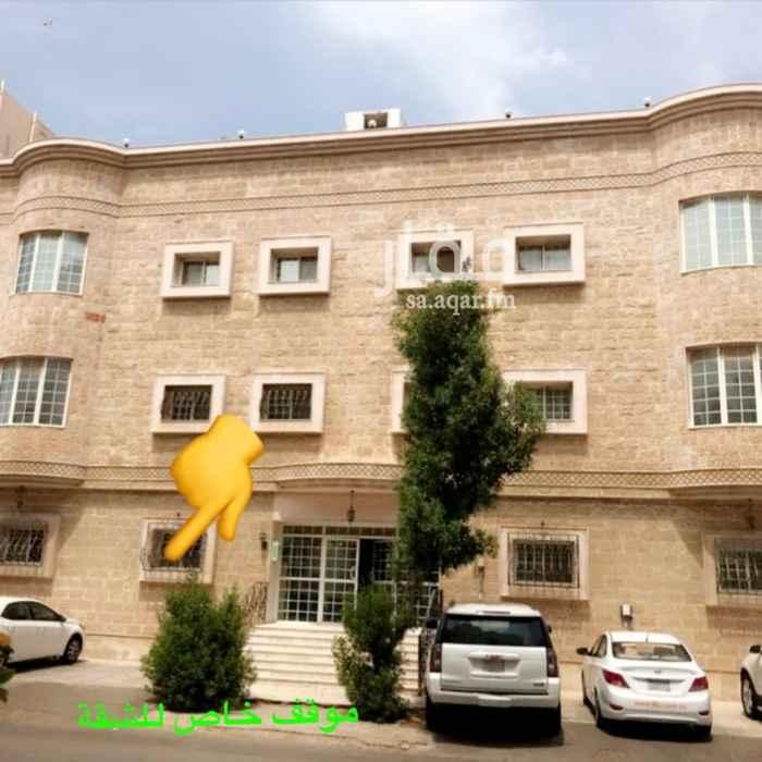 شقة للبيع في شارع المحراض ، حي الرحاب ، جدة