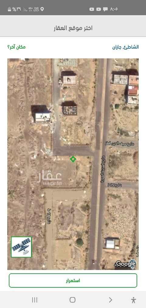 أرض للبيع في شارع 18 ط ، حي الشاطيء ، جازان ، جزان