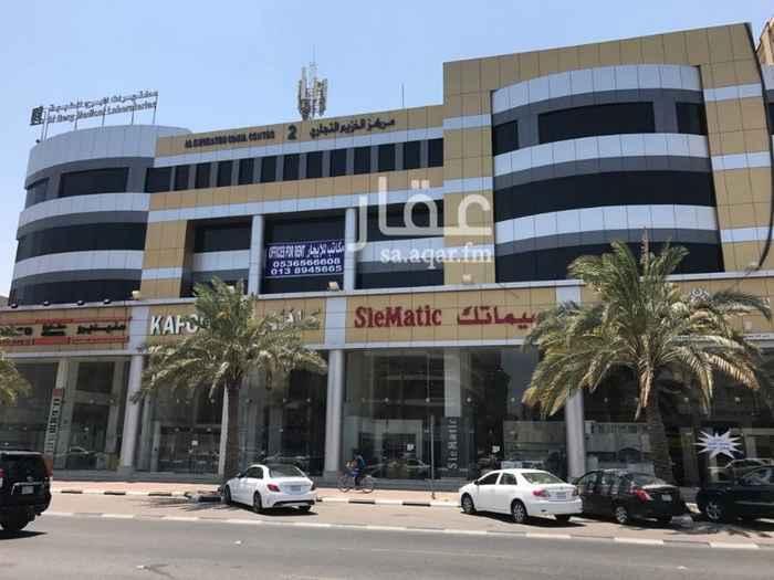 مكتب تجاري للإيجار في طريق الملك عبدالعزيز ، حي مدينة العمال ، الخبر