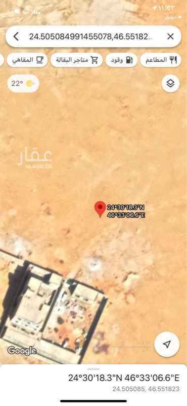 أرض للبيع في شارع وادي نعام ، ضاحية نمار ، الرياض ، الرياض
